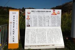 20110410 (1)